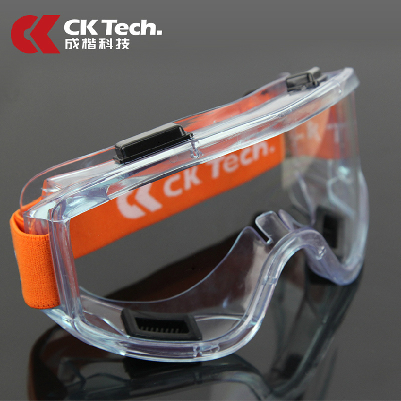 CK Tech Tactical Protective Glasses Laboratory Games Safety Goggles