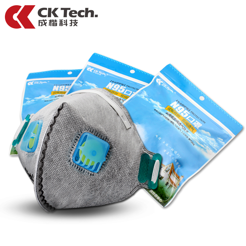 Activated Carbon Double Valve N95 Respirator Wind Resistance Keep Warm Face Mouth Mask